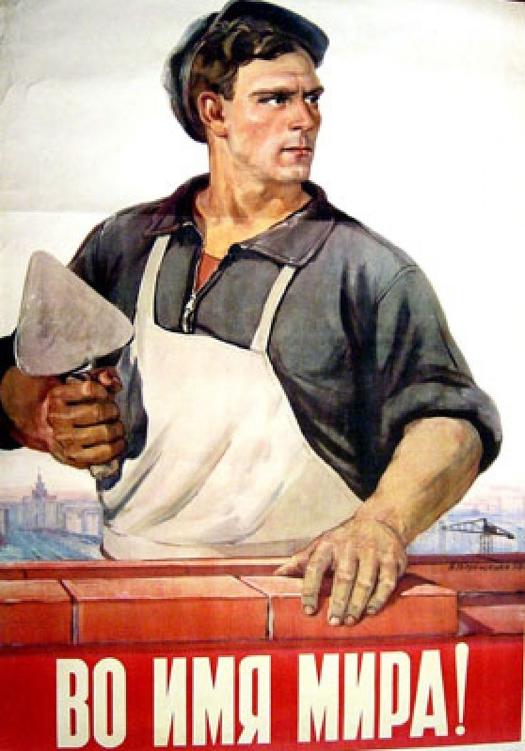 1953. Худ. Терещенко Н. И.
