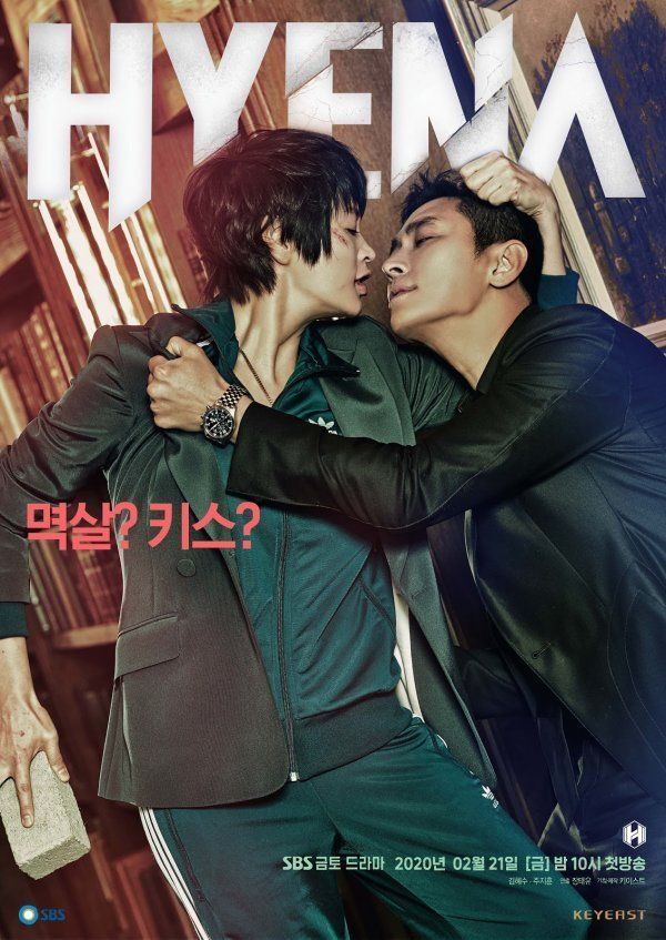 Hyena (Kdrama Review & Summary in 2020 (With images) | Korean ...