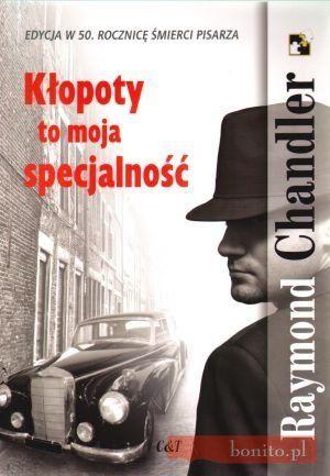 Napisz recenzję produktu NATURALNA ŚWIECA RÓŻANA - http://www.casablanca.sklep.pl/napisz-recenzje-rw-96.html