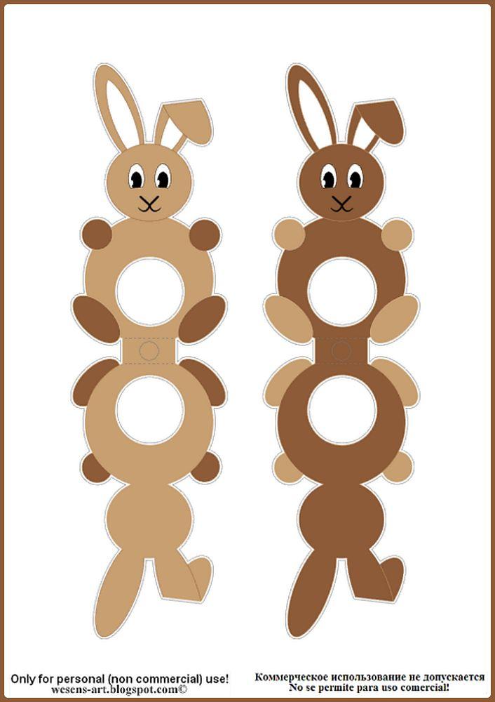 """Mitbringsel """"Lolly-Verpackung zum Ausdrucken"""" 🎀 (mit Anleitung)・☆・𝔤𝔢𝔣𝔲𝔫𝔡𝔢𝔫 𝔞𝔲𝔣・☆ ・𝔇𝔬-𝔦𝔱-𝔶𝔬𝔲𝔯𝔰𝔢𝔩𝔣 ℑ𝔡𝔢𝔢𝔫🎀"""