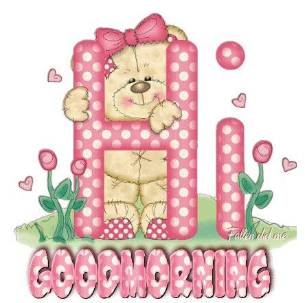 Good Morning GIF Animation   ... http animatedimagepic com good morning animated image good morning