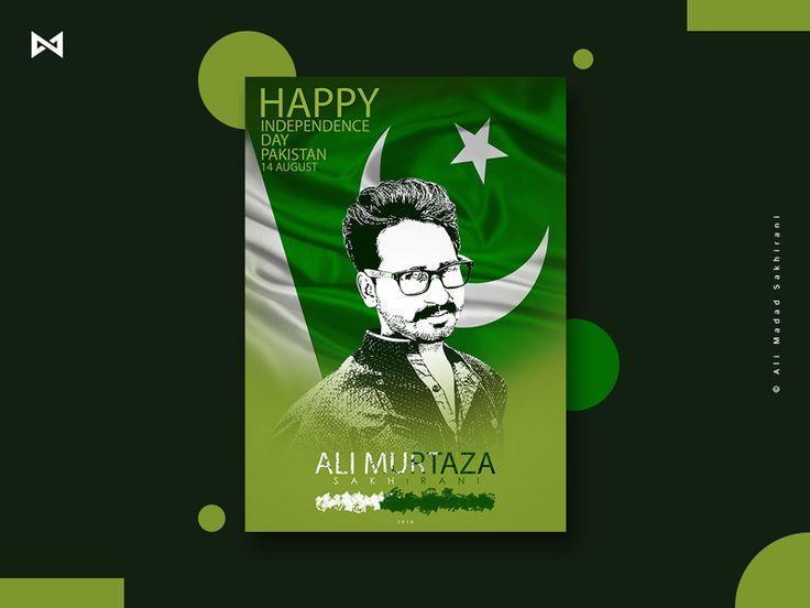 Independence | Poster Design:   Pakistan Independence Day | 14 August | Poster Design  Happy to hear your feedback! :)  Behance | http://ift.tt/2Fic7CG Facebook | http://ift.tt/2GsURdC Instagram | http://ift.tt/2FgFaXt Twitter | http://www.twitter.com/imalimadad