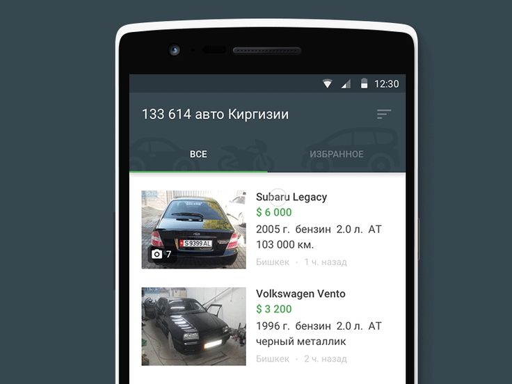 @MaterialUp : DriverKG Tabs Animation (Android App)   User interface by @privetwagner #concept  https://t.co/sSNRFPTuMG https://t.co/khr2pspcaP