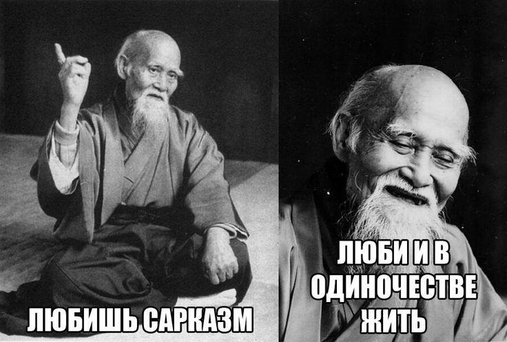 Вывод мудрейшего.
