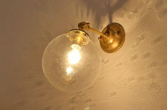 ウォールランプブラケット灯具WSG - ナチュラルインテリアのお店|ポタフルール
