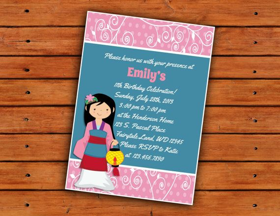 Mulan Birthday Party Invitation   5X7  Printable by pdotprintables