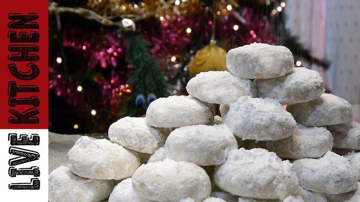Κουραμπιέδες με τα μυστικά στην εκτέλεση - Christmas Sweets - kourampiedes