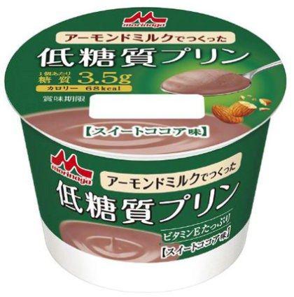 """注目素材""""アーモンドミルク""""がたっぷり!"""