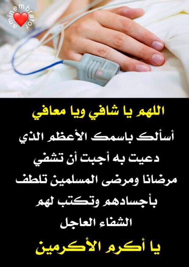 Pin By Abdul Rahim On دعاء Islam Agl