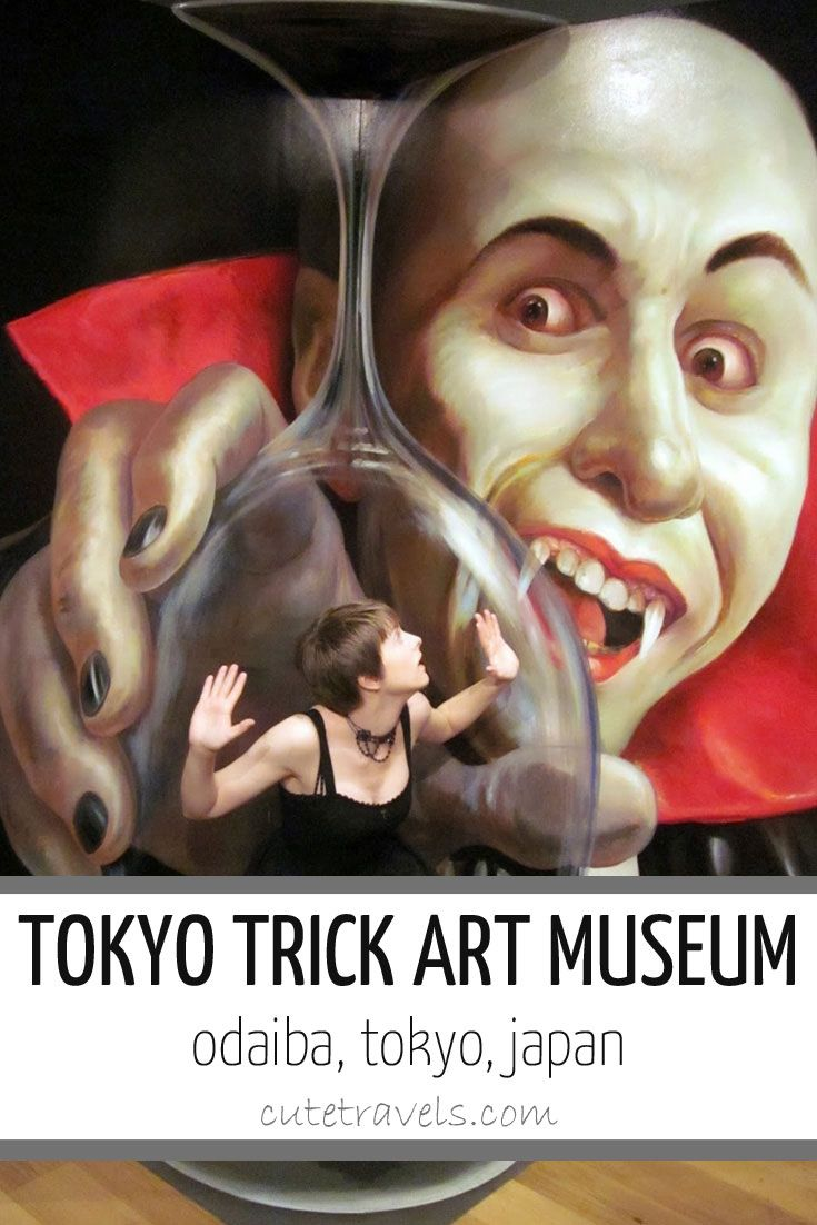 Trick Art Museum, Optical Illusion Art Gallery - Odaiba,Tokyo  Might be kinda creepy and kinda awesome