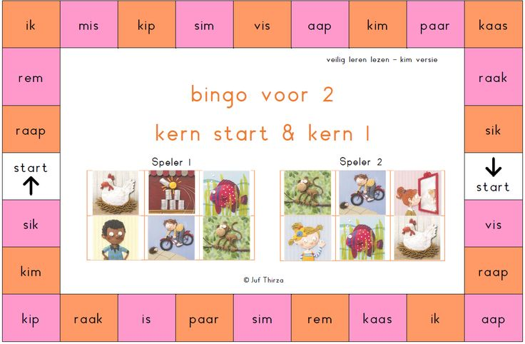 jufthirza.nl  Bingo voor 2 veilig leren lezen kim-versie kern start en kern 1