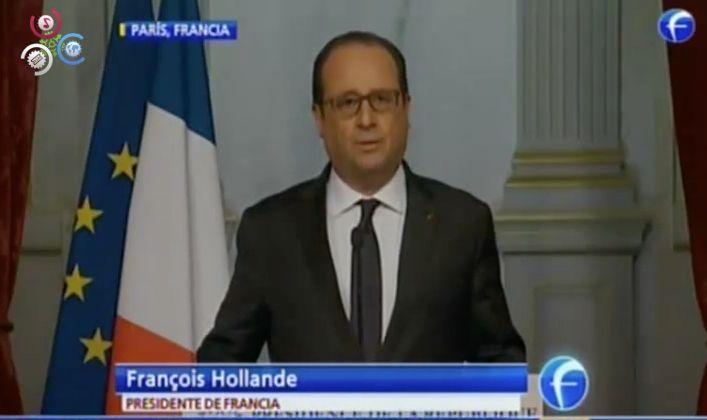 Discurso Del Presidente De Francia Sobre Atentados En París #Video