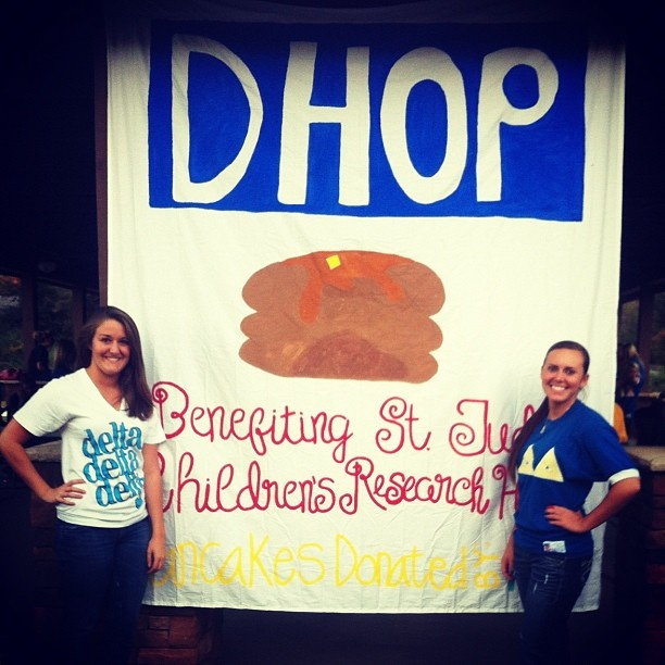 DHOP to benefit St. Jude