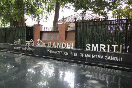 Gandhi Smriti (New Delhi) - TripAdvisor