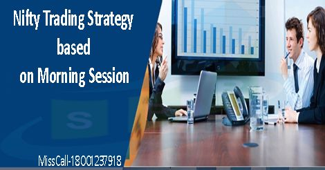 Nifty Trading Strategy based on Morning Session:: There are many ways to trade in the Nifty Market. The morning session strategy is based on the fact that the NIFTY closely follow SGX Nifty in the morning session. The SGX Nifty stands for Singapore nifty index. It is traded in the Singapore exchange. It gives a good idea how the Nifty in Indian market behaves in the Indian Market.