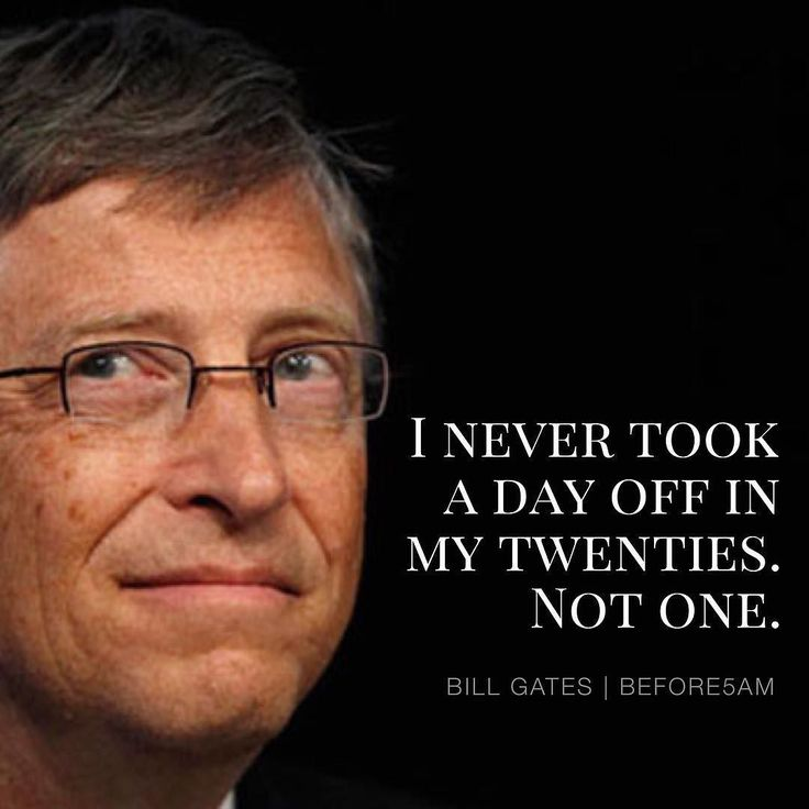 I know you have the weekend on your mind and many of you are more concerned with chilling out relaxing and partying!  But if you want to have a significant impact on this world create great wealth and to live an exceptional and fulfilling life then maybe you should pay attention to this Bill Gates Quote.  Bill Gates Didn't take one day off to build his vision to create great wealth and to have a truly significant impact on this world and that's what it takes!  It takes years of dedication…