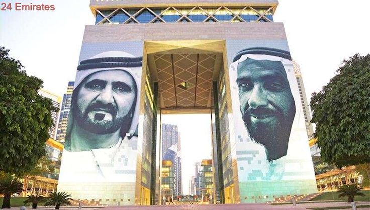 Brand Dubai and DIFC unveil artistic images of UAE leaders on The Gate to mark 46th National Day