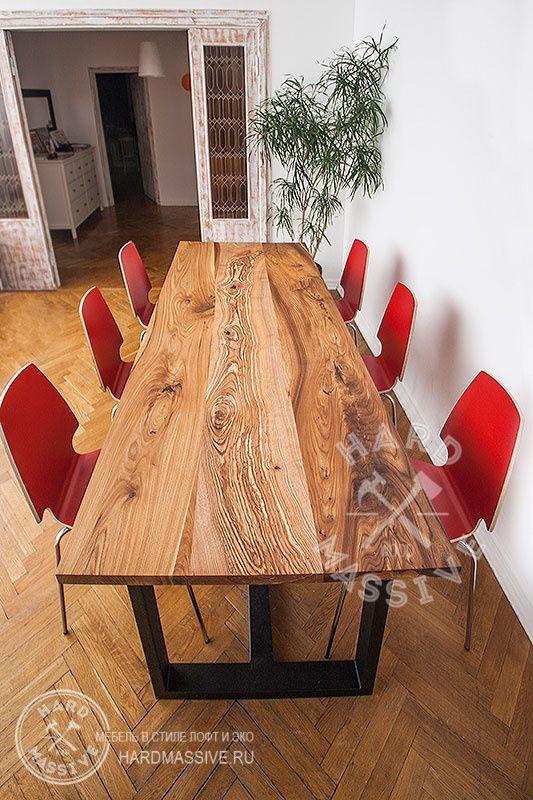 Стол Чинар - обеденный стол из массива дерева чинара на заказ
