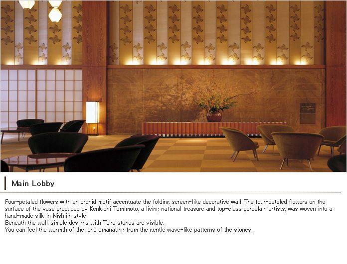 Un de mes hôtels préférés à Tokyo... Un service Top quality... Un séjour inoubliable...