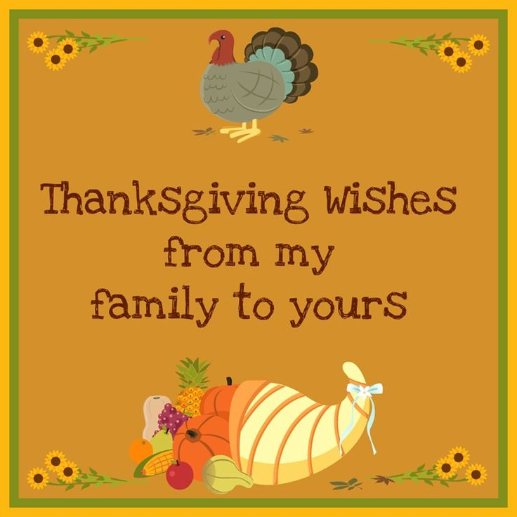 thanksgiving wishes | Thanksgiving wishes