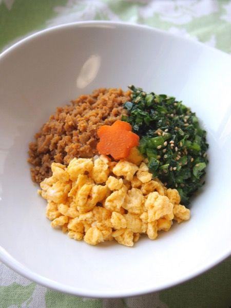 高野豆腐の三色丼