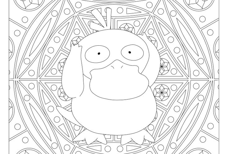 #054 Psyduck Pokemon Coloring Page in 2020   Pokemon ...