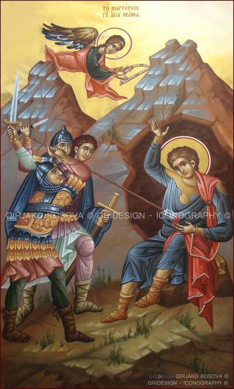 Αγ.Μαμας (260 - 275)    __ sept 2 ( Μαρτυριον του Αγιου
