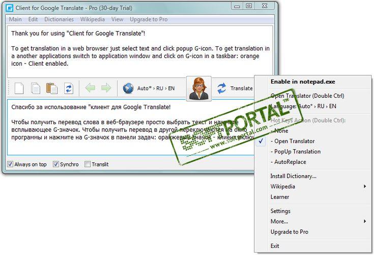 air cracker profi wifi cracker tested help files incl
