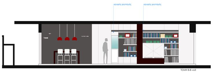 project_Apartment for two in Argiroupoli, Athens | phase_Proposal | title_Section's study | architects_Ioanna Chamilou◦Natasa Markopoulou | year_2012