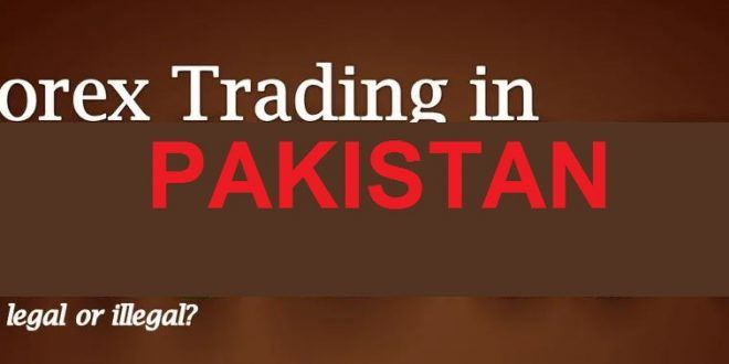 Is Forex Trading Legal In Pakistan 2020 Islam Halal Or Haram In