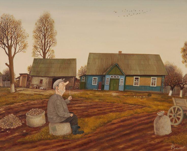 Валентин Губарев. Осень в Олехновичах