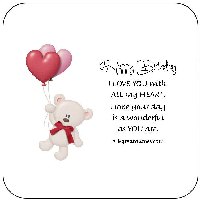 Free Birthday Cards For Love Romantic Birthday Cards Advance Happy Birthday Wishes Advance Happy Birthday Birthday Wish For Husband