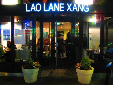 Lao Lane Xang 2, 105 avenue d'Ivry, 75013 Paris A Laotian, Thai and Vietnamese restaurant..