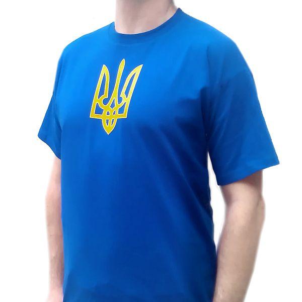 Tričko Ukrajina Znak Ukraine T-Shirt