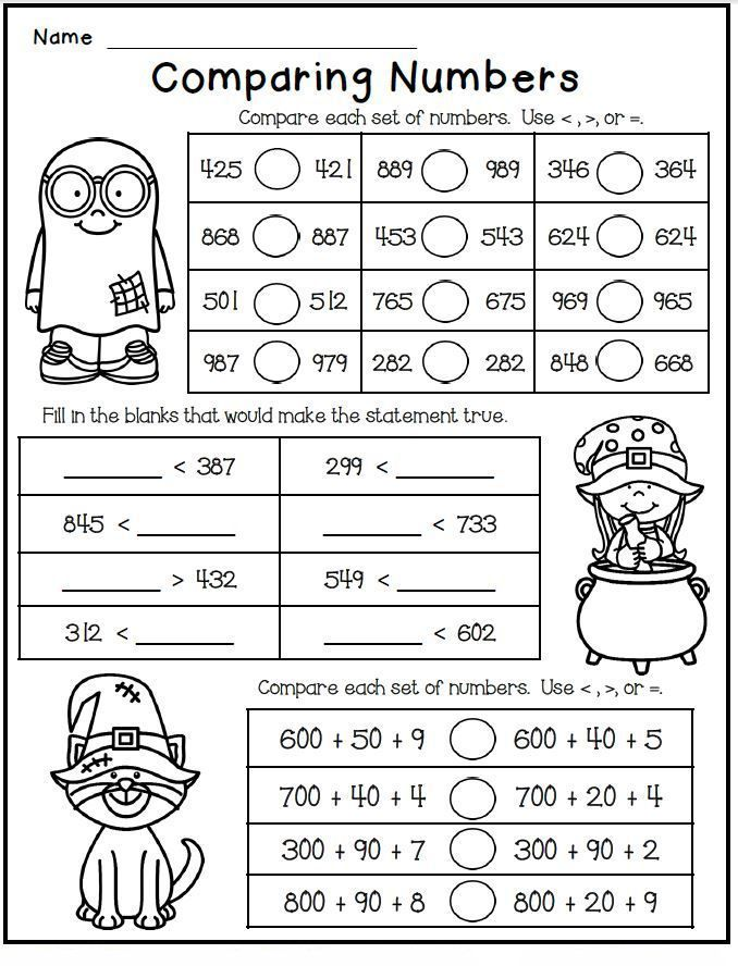 2nd Grade Math Worksheets - Best Coloring Pages For Kids Christmas Math  Worksheets, Halloween Math Worksheets, 2nd Grade Math Worksheets