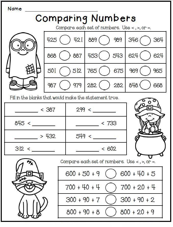2nd Grade Math Worksheets 2nd grade math worksheets