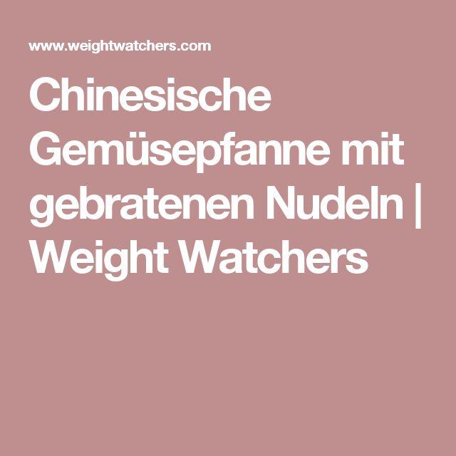 Chinesische Gemüsepfanne mit gebratenen Nudeln | Weight Watchers