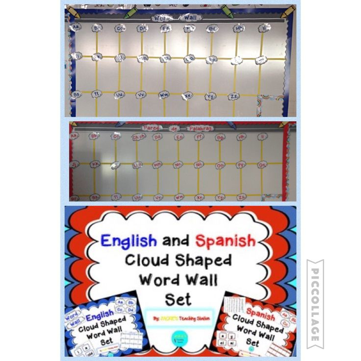 English and Spanish Cloud Shaped Word Wall Set for Dual Language Teachers at Jackie's Teaching Station on TPT!