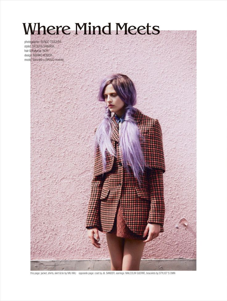 where mind meets: veronika vilim by bungo tsuchiya for fiercive winter 2012 | visual optimism; fashion editorials, shows, campaigns & more!