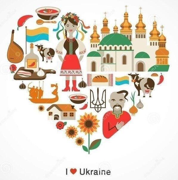 listings just ukraine easy travel