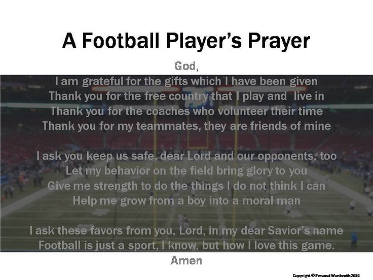 Football Prayer Digital Download, Football Player's Pre-Game Prayer Print, Athlete's Prayer Digital Print, Football Bedroom Decor Wall Art by PersonalWordsmith on Etsy