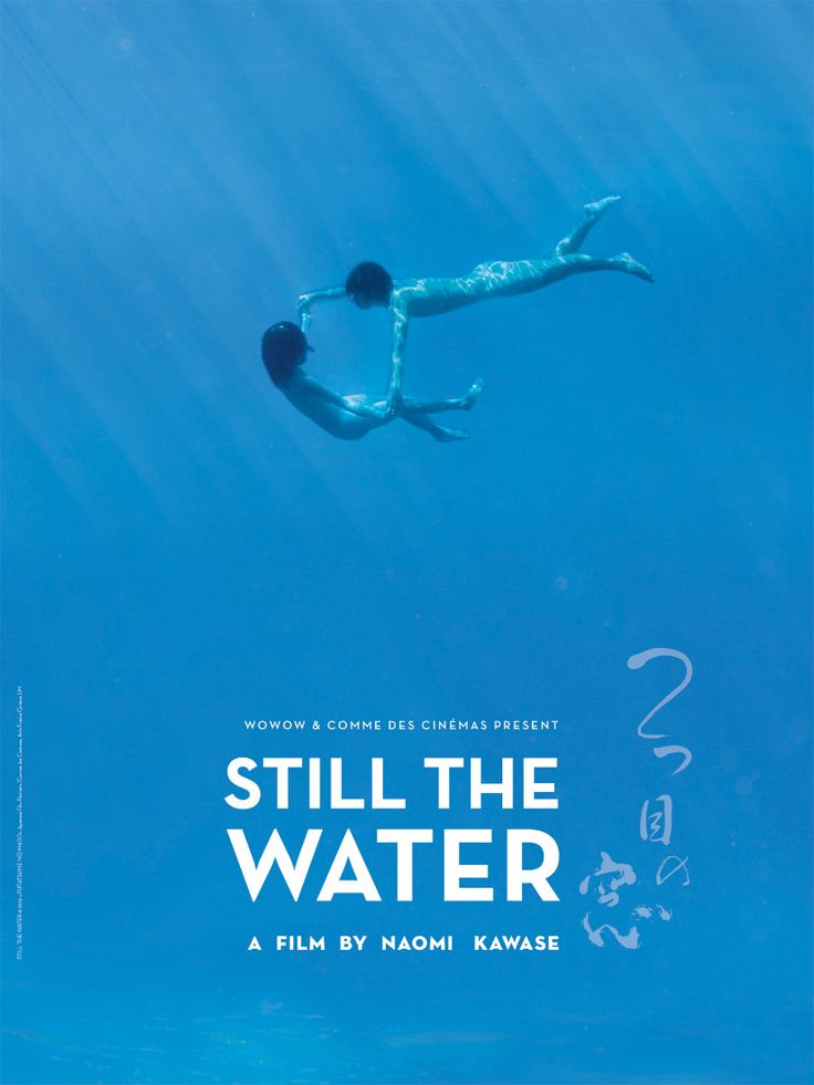 Still the Water by Naomi Kawase https://www.youtube.com/watch?v=z9gGu-gd4kA