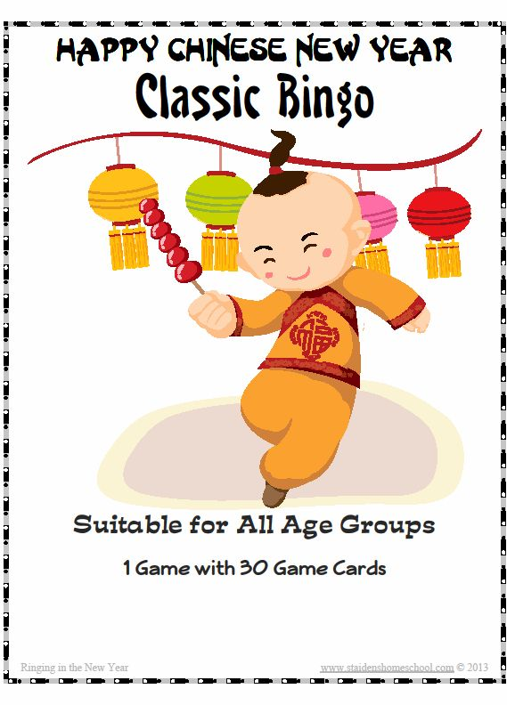 Chinese New Year Classic Bingo - St Aiden's Homeschool | For Little people | Parents, Family | Themes, Seasonal & Holidays | Math | Printable Games | Printables | CurrClick