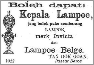 Indonesian Old Commercials: Java Goat & Lamp Head