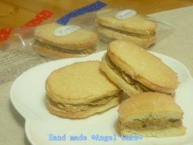 「カフェダッグワーズ(胡桃モカクリーム)」シフォン | お菓子・パンのレシピや作り方【corecle*コレクル】