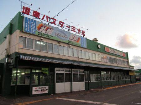 道南バス東町ターミナル(室蘭市)