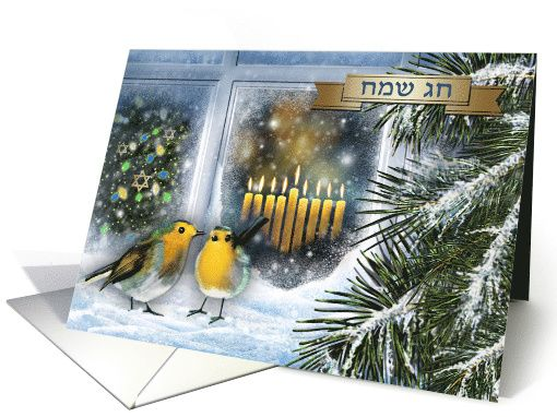 """Elegant festive design Hanukkah Greeting Card with a snow window scene and Menorah candles painting. The text on front of the card is one of the most common contemporary Hanukkah greeting literary translated as """"Happy Holidays"""". at greetingcarduniverse.com"""
