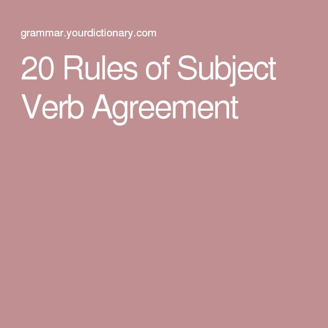 20 rules of subject