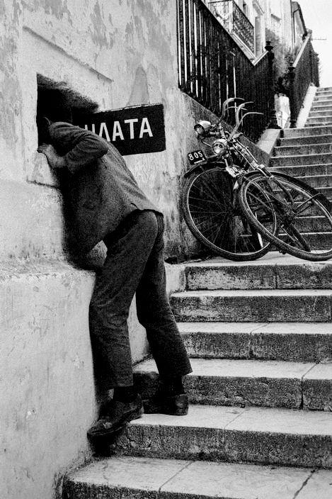 David Hurn. Corfu Greece 1964