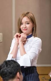 Image result for xuan yi wjsn